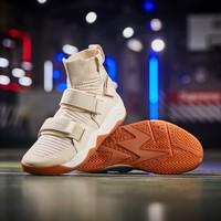 XTEP 特步 880119120125 男款篮球鞋