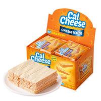 钙芝(Calcheese) 奶酪味威化饼干 585克( 58.5克*10)休闲零食 威化 *8件