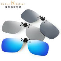 Helen Keller 海伦凯勒 H809 太阳镜夹片