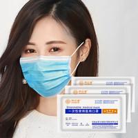 京东PLUS会员:佳佰×荣贝得 一次性医用口罩 40只