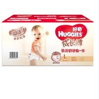HUGGIES 好奇 铂金装成长裤/拉拉裤 L76片