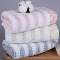 三利 毛巾3条装 纯棉条纹洗脸巾 33*72cm *3件