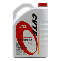 HONDA 广汽本田 本田原厂 CVT无极变速箱油 08269-P99-04ZJ3 4L  *3件