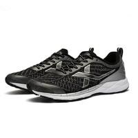 XTEP 特步 9823181100570200a 女款跑鞋