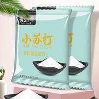 美润雪 小苏打粉多功能清洁 25g*30袋