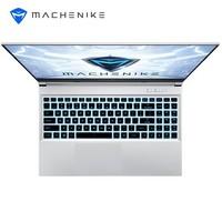 61预售:MACHENIKE 机械师 战空F117-B (i7-10750H、8GB、512GB、GTX1650Ti)