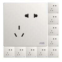 ABB 轩致系列 五孔插座  雅典白 8只装