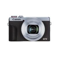 百亿补贴:Canon 佳能 PowerShot G7X Mark III 数码相机