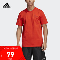 阿迪达斯官方 adidas E PLN TEE 男子运动型格短袖T恤DU0385 如图 M