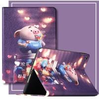 Apple 苹果 iPad / iPad Mini5保护壳