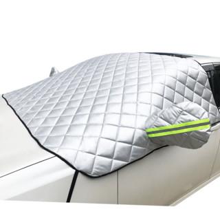 车驹士 汽车前挡罩 铝膜款 覆棉