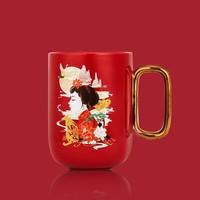 共禾京品 国风系列京剧手绘无盖马克杯