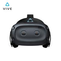 HTC VIVE Cosmos 精英版单头盔 智能VR设备