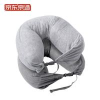 京东PLUS会员:京造 纯享系列 泰国天然乳胶颗粒U型枕