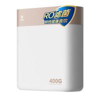 历史低价:VIOMI 云米 MR432-D 反渗透净水器 400G