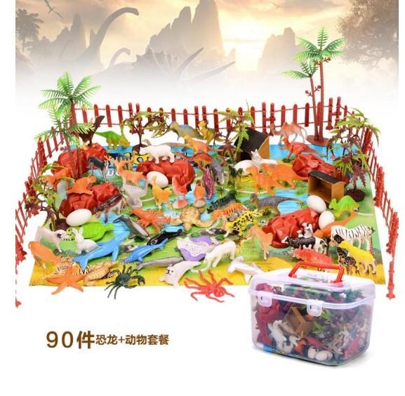 吉米兔 JIMITU 仿真静态恐龙世界模型 90件套带收纳盒