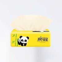 开心朵朵 竹浆本色抽纸40包整箱