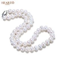 海瞳 彩梦白色珍珠锁骨链 7-8mm