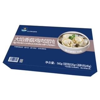 海贝夷蓝 大馅馄饨 香菇鸡肉 560g *8件