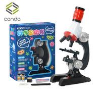 CONDA 康大 儿童折射式显微镜