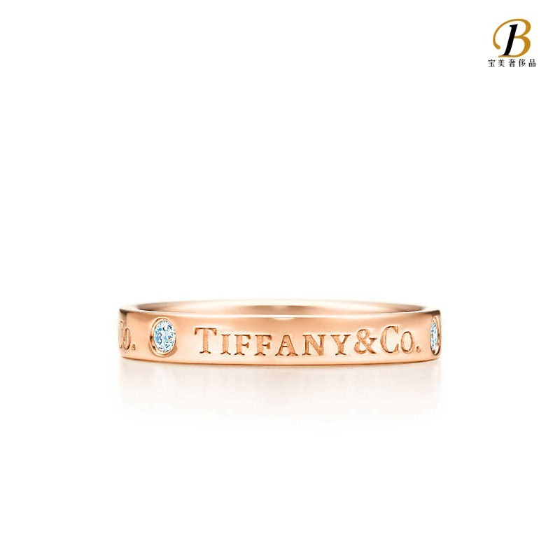 Tiffany& Co. 蒂芙尼 18K金镶钻情侣对戒