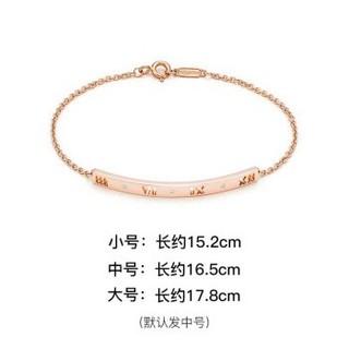 Tiffany & Co 蒂芙尼 GRP07000 镶钻石镂空数字18K玫瑰金手链
