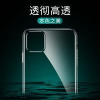 品炫 iPhone6-11Pro max 透明手机壳