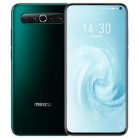百亿补贴:MEIZU 魅族17 5G智能手机 8GB+128GB