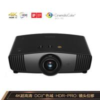 BenQ 明基 W5700 4K投影机