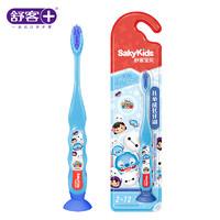 Saky 舒客 儿童牙刷 6支套装