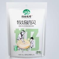 图腾牧场 牧场奶贝 原味奶片 250g/袋