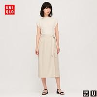 Uniqlo 优衣库 426013 斜纹针织裹裙