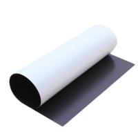 值友专享:deli 得力 软白板墙贴 45x100cm 送白板笔+板擦+磁钉
