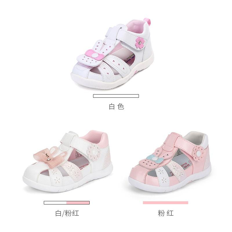 dr.kong 江博士女童公主凉鞋