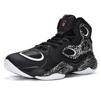 1日0点、61预告:361° 571941116 男子篮球鞋