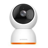 Skyworth 创维 小湃 智能摄像头 云台版 1080P