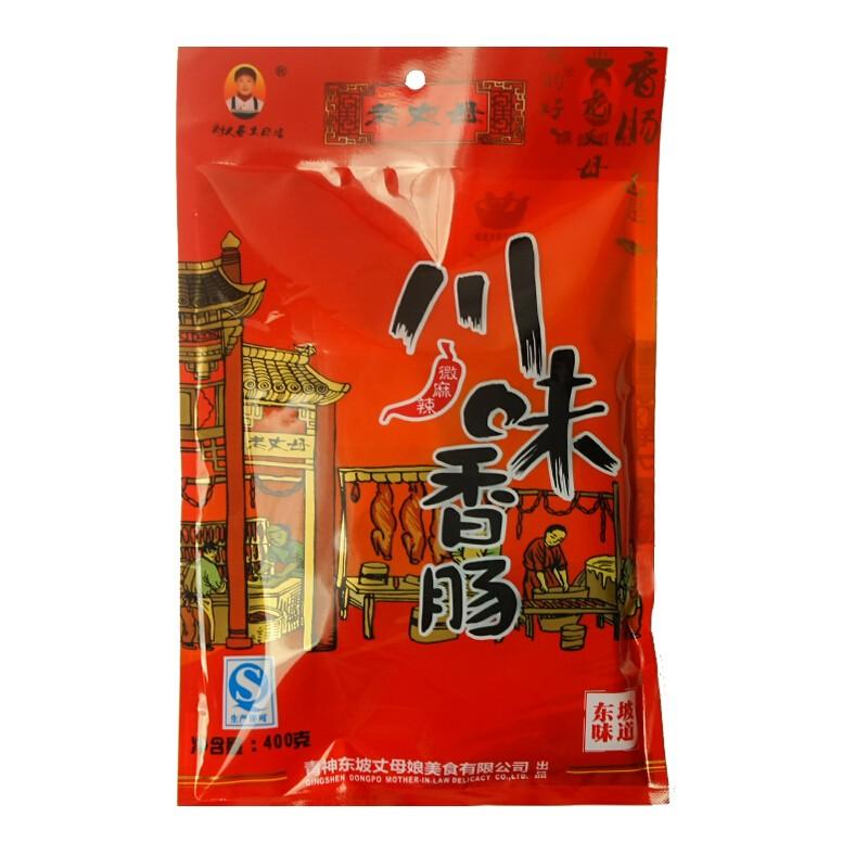 刘义芬丈母娘 烟熏微麻辣香肠 400g