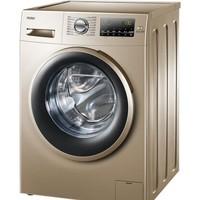 Haier 海尔 EG10014B39GU1 全自动变频滚筒洗衣机 10kg 金色