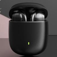 新品发售:iKF Find Pro 第三代 真无线蓝牙耳机