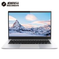 MECHREVO 机械革命 S2 14英寸笔记本电脑(i7-10510U、16GB、512GB、MX350)