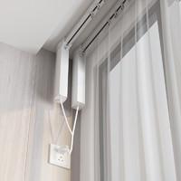 科创者 智能电动窗帘 电机+2米内直轨+遥控器
