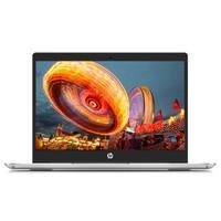 惠普(HP)战66 14英寸轻薄笔记本电脑(英特尔酷睿i5 8G 512G PCIe SSD MX250 2G独显 100%sRGB)银色