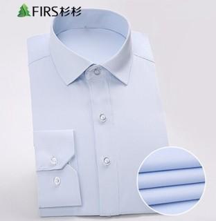 FIRS 杉杉 FDC20260004 男士长袖衬衫