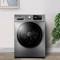 1日0点、61预告:Midea 美的 MD100A5 洗烘一体机 10KG