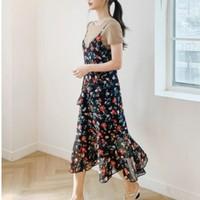 韩都衣舍 OM90126 女士碎花连衣裙两件套