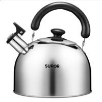 限地区:SUPOR 苏泊尔 ES30HS01 304不锈钢鸣笛烧水壶  3L