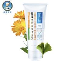 京东PLUS会员:Mentholatum 曼秀雷敦 肌研舒缓净肤温和洁面乳 100g *3件