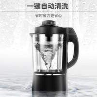 京东PLUS会员:Joyoung 九阳 L18-Health66 破壁料理机