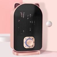 侠航  HA-015-C 电暖器