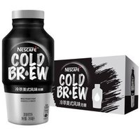 雀巢(Nestle)  冷萃美式风味(无糖) 即饮雀巢咖啡饮料 280ml*15瓶 整箱 *2件